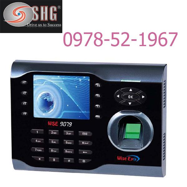 Máy Chấm Công Vân Tay WSE-9079