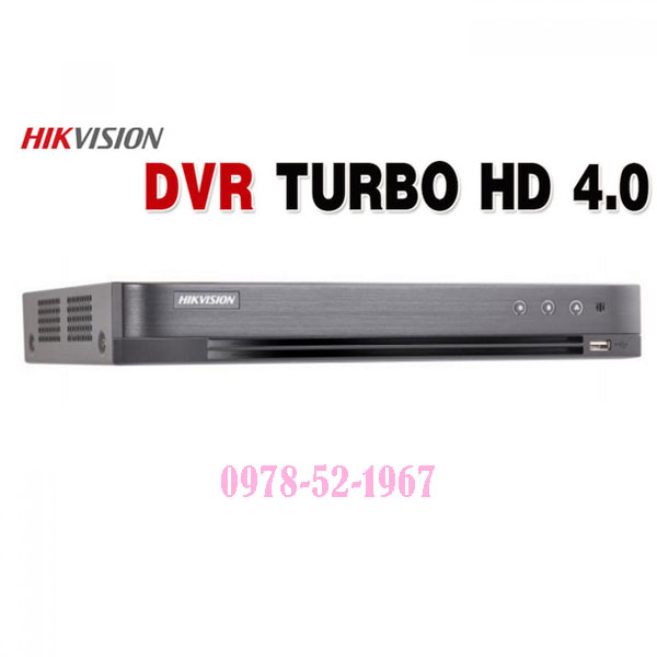 Đầu Ghi Hình DS-7204HQHI-K1 Giá Rẻ