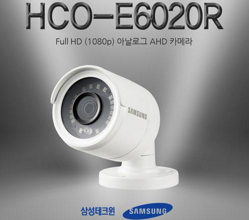 Camera quan sat samsung HCO-E6020R gia re